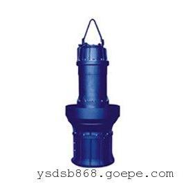 无锡潜水轴流泵/无锡潜水混流泵 批发