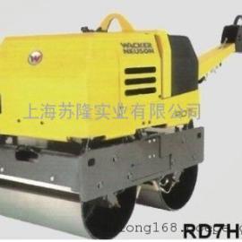 压路机、德国威克手扶双钢轮振动压路机RD 7H-S、威克振动压路机