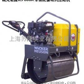 威克诺森RS600A单钢轮振动式压路机、振动式压路机多少钱