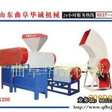 江苏地区专用废旧泡沫造粒机设备