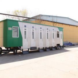 牵引式环保厕所