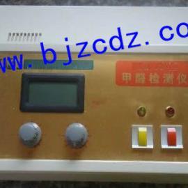 甲醛检测仪_台式甲醛检测器_室内环境甲醛检测器