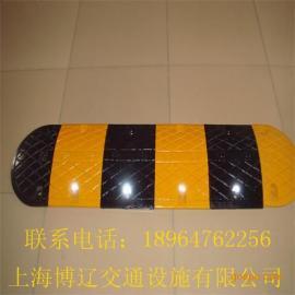 橡胶减速带 交通设施 减速带价格 铸钢减速带 公路减速带