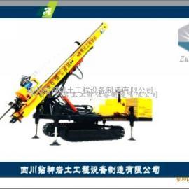 钻神ZSL70履带式潜孔钻机参数