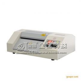 金图FS-23C护照塑封机,证件过塑机