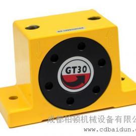 成都GT32气动振动器、重庆GT32气动振动器、贵州GT32气动振动器