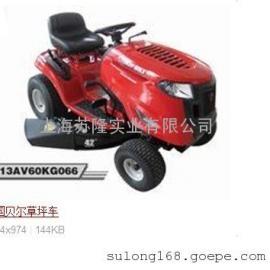 美国贝尔13AV60KG066草坪车、美国贝尔剪草车价格