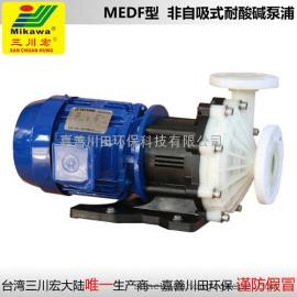三川宏卧式化工泵MEDF502