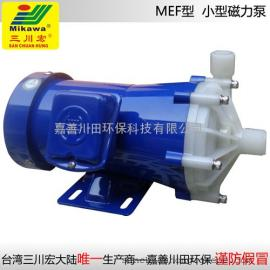 台湾三川宏MEF-40化工泵