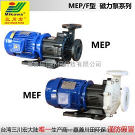 三川宏PVDF材�|耐��酸磁力泵