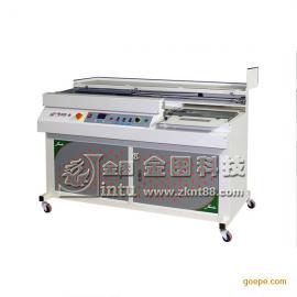 金图PB-6000院校专用全自动胶装机