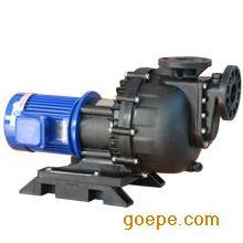 三川宏品牌FRPP材质化工自吸泵KD4012