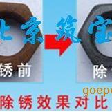 脱水型防锈油,长效防锈油,置换型防锈油