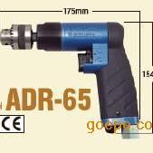 日东ADR-65气钻