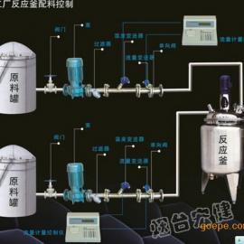 银川反应釜自动进料定量控制系统