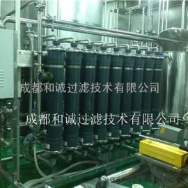 和诚过滤供应柑橘酵素澄清除杂 膜过滤设备