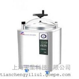 申安LDZX-50KBS手轮型不锈钢立式压力蒸汽灭菌器