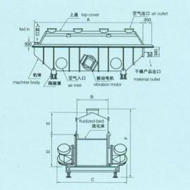 芝麻、瓜子用振动式流化干燥机组