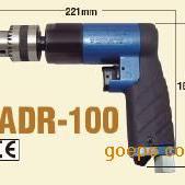 日东ADR-100气钻