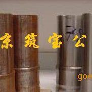 渗透型防锈剂,钢铁除油防锈剂