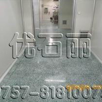 高明渗透型密封硬化剂-顺德水泥地面固化剂【优石丽】