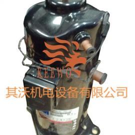 谷轮数码涡旋压缩机ZP32K3E-PFZ-522制冷压缩机