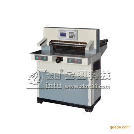 GH-650EP程控液压切纸机 图书馆专用