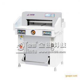 金图GH-670EP液压程控切纸机