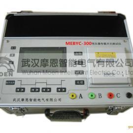 MEBYC-3000F变压器有载分接开关测试仪