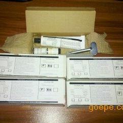 进口导电胶,现货硅脂导电胶1030