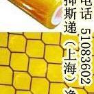 上海塑料黑色网格防静电帘,黑色网格防静电帘隔断