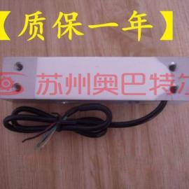 微型称重传感器厂家微型称重传感器生产厂家