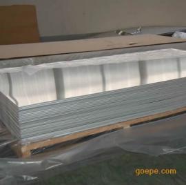 A5052保温用铝卷/深圳保温铝带5052