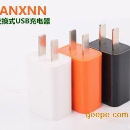 usb充电器,小米充电器,5V1A充电器