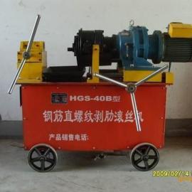 螺纹机床,套丝机,套扣机,16-40毫米钢筋加工