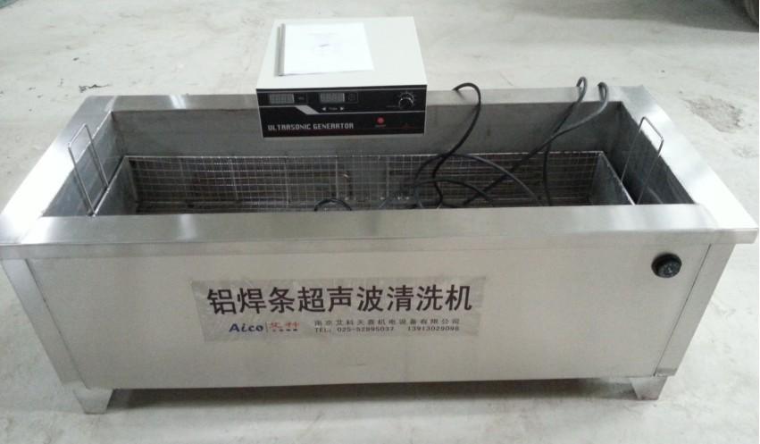 铝焊丝铝焊条超声波清洗机/不锈刚焊条清洗机/铜焊条清洗机