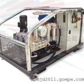 800公斤超高压力清洗重油污 清洗路面的高压清洗机