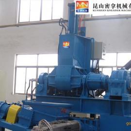 橡胶密炼机专注于各种橡胶的混炼