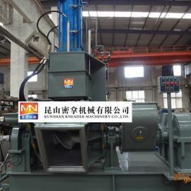 KSMN-110L加压式密炼机