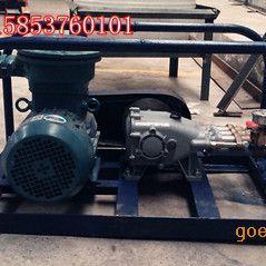 阻化剂喷射泵,矿用阻化泵技术参数