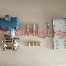 差压变送器 压力变送器 智能型电容式3351/3051