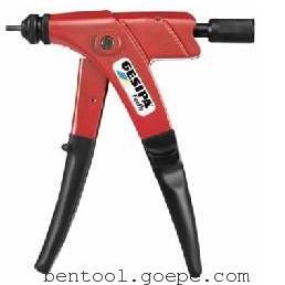供GESIPA手动铆螺母枪FireFly 7520001