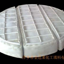 塑料丝网除沫器�蚓郾�烯丝网捕雾器�蛩客�除雾器