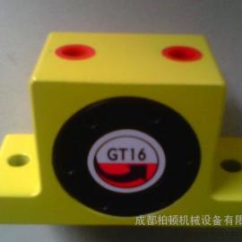 GT10气动振动器