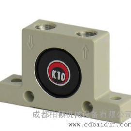 成都K10气动振动器、小型气动振动器、仓壁振动器