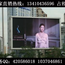 南宁宾阳户外单立柱广告LED全彩电子显示屏