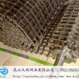 长城网带、马蹄输送网带、不锈钢输送网带