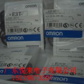 E3T-ST11光电传感器 [欧姆龙]