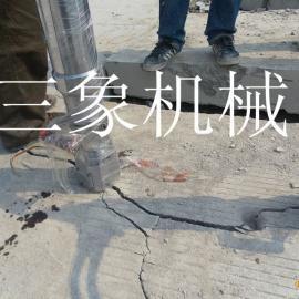 上海修路途公用设备液压白垩劈裂机