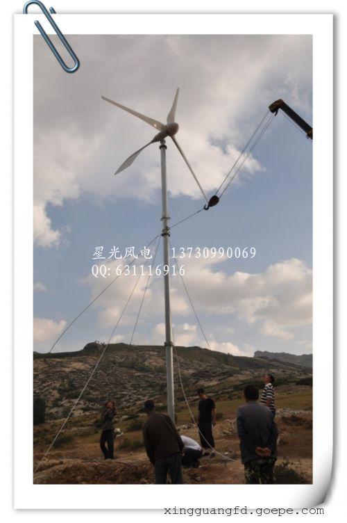 3000w家用小型风力发电机